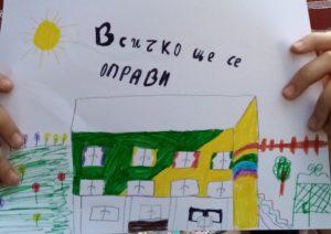 Таня-рисунка